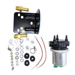 FUEL PUMP UNIVERSAL T/EXT 4-7PSI 12V 32GPH LOW PRESSURE KIT
